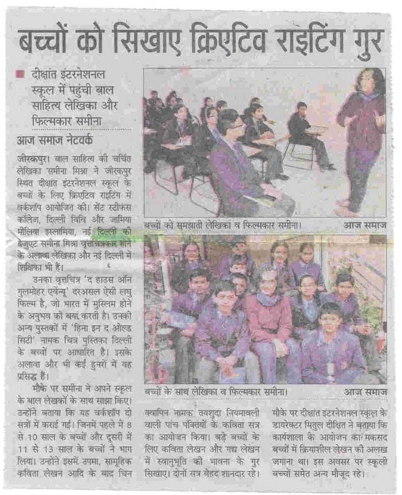 Aaj-Samaj-workshop-- Ms. Samina Mishra